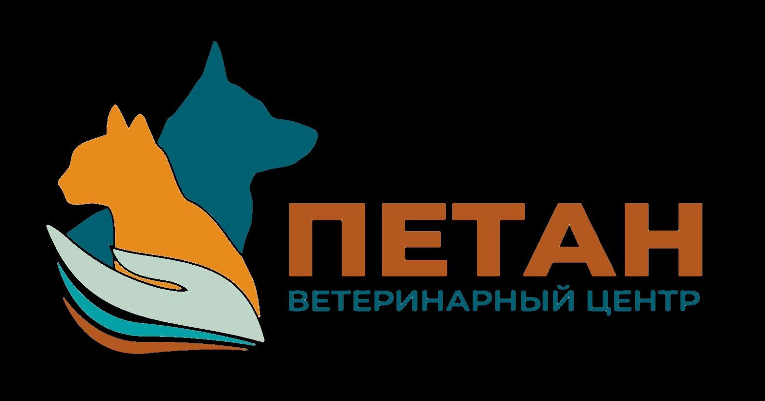Ветеринарная клиника Петан